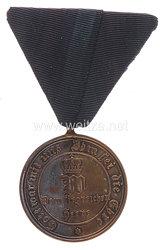 Preussen Kriegsdenkmünze 1870-1871 für Kämpfer