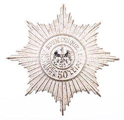 Preußen -Zivilabzeichen für ehemalige Angehörige des Gardekorps Leipzig zur 50 Jahrfeier