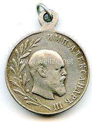 Zaristische RußlandMedaille Imperator Alexander III. 1881-1894