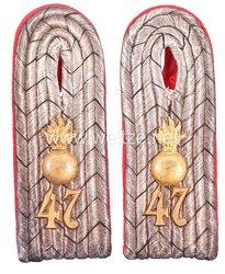 Preußen Paar Schulterstücke für einen Leutnant im 2. Kurhessischen Feldartillerie-Regiment Nr. 47