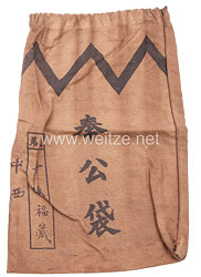 Japan 2. Weltkrieg, Beutel für Dokumente und persönlichen Gegenstände des Soldaten