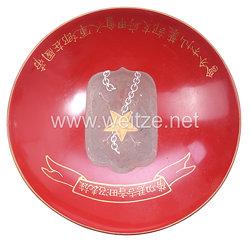 Japan, Sake Bowl - Imperial Veterans Society, Kufu, Hiyama Village, Award for Seyo, April 28, 1918