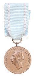 Königreich Bulgarien Zar Boris III - Verdienstmedaille in Bronze