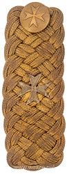 Preußen Johanniter - Orden Einzelnes Schulterstück eines Ordensritters