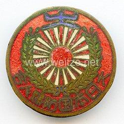 Japan 2. Weltkrieg, Mitgliedsabzeichen für Angehörige im großen japanischen Frauenverband zum Schutz des Landes  (Dainippon Kokubo Fujinkai)