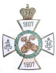 Zaristisches RußlandAbzeichen für Absolventen der Konstantin Artillerieschule
