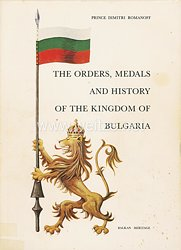 Fachliteratur - The Orders, Medals And History Of The Kingdom Of Bulgaria