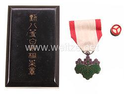 Japan, Orden der Aufgehenden Sonne Verdienstkreuz 7. Klasse
