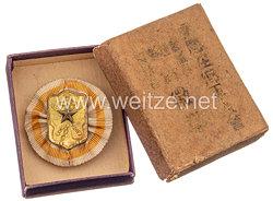 Japan 2. Weltkrieg, Abzeichen für besondere Mitglieder im Verband für ehemalige Soldaten der Kaiserlichen Japanischen Armee (Teikoku Zaiko Gunjin Kai)