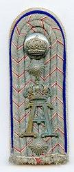 Hessen 1. Weltkrieg Einzel Schulterstück feldgrau für einen Hauptmann im Infanterie-Leibregiment Großherzogin (3. Großherzoglich Hessisches) Nr. 117