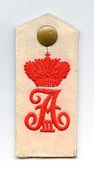 Preußen 1. Weltkrieg Einzel Schulterklappe feldgrau für den Waffenrock für Mannschaften im Ulanen-Regiment Kaiser Alexander III. von Rußland (Westpreußisches) Nr. 1