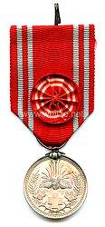 Japan, Rot Kreuz Medaille für besondere Mitglieder