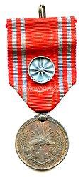 Japan, Rot Kreuz Medaille für lebenslange Mitglieder