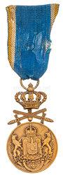 Königreich Rumänien Treuedienst Medaille in Bronze mit Schwertern, ab 1932
