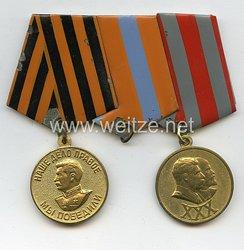 Sowjetunion Bandspange für einen Veteranen des Vaterländischen Krieg 1945