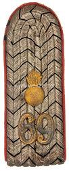 Preußen 1. Weltkrieg Einzel Schulterstück für einen Leutnantim 3. Lothringischen Feldartillerie-Regiment Nr. 69