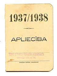 Lettland - Schülerausweis eines Mädchen des Jahrgangs 1924