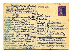 III. Reich - Postkarte eines Ukrainischen Ostarbeiter