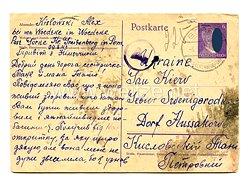 III. Reich - 2 Postkarten eines Ukrainischen Ostarbeiter