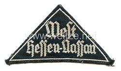 """Bund Deutscher Mädel (BDM) Gebietsdreieck """"West Hessen-Nassau"""""""