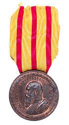 Baden Ehrenzeichen für Arbeiter und männliche Dienstboten 1916-1918 - Variante