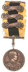 Thailand (Siema) Silberne Prabas Mala Medaille zur Erinnerung an die Europa-Reise 1897 König Rama V. (1868 - 1910)