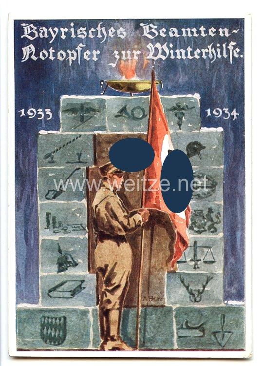 """III. Reich - farbige Propaganda-Postkarte - """" Bayrisches Beamten-Notopfer zur Winterhilfe 1933-1934 """""""