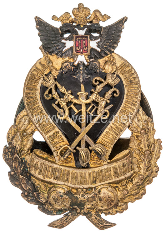 Zaristisches Rußland Abzeichen zum Jubiläum der Kavallerie--Offiziersschule 1910