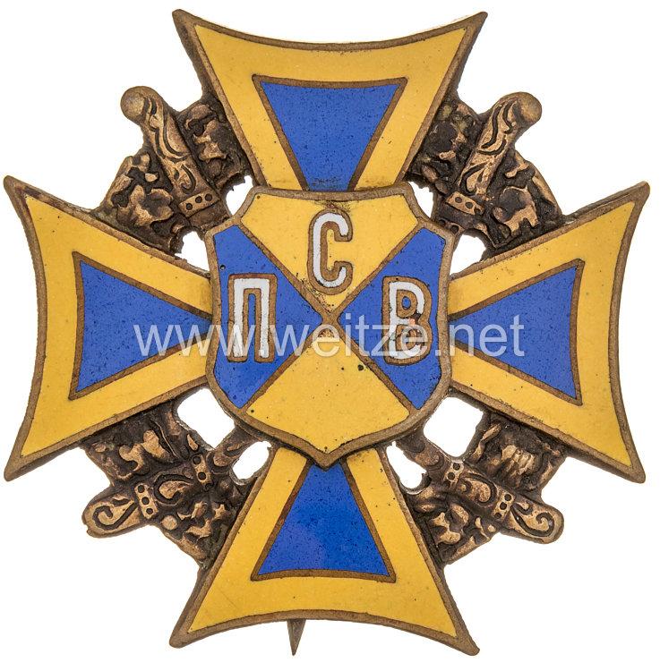 Wehrmacht Kreuz der Sibir-Reiter-Regiments Nr. 2