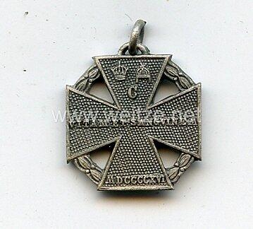 Österreich K.u.K. Monarchie Karl Truppenkreuz 1916 - Miniatur