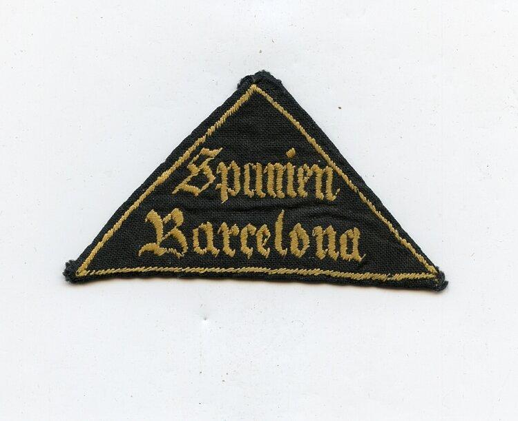 HJ Gebietsdreieck der Reichsdeutschen Jugend Ausland