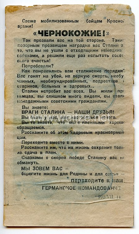 """2. Weltkrieg russisches Propagandaflugblatt - """" Schwarze ! Stalin verlieh ihnen einen so beschämenden Spitznamen ... """""""