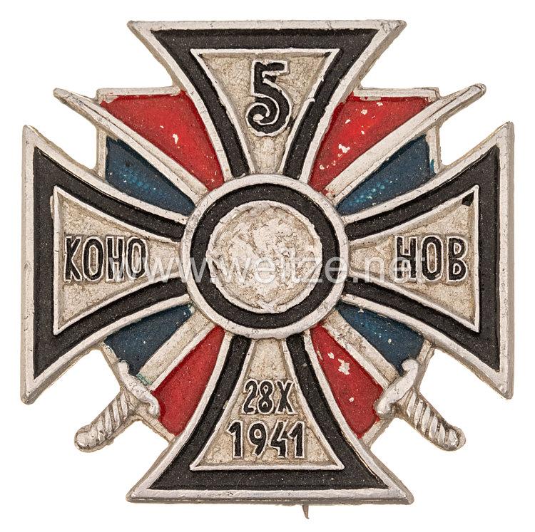 Wehrmacht Kreuz des 5. Don-Kosaken-Reiter-Regiments