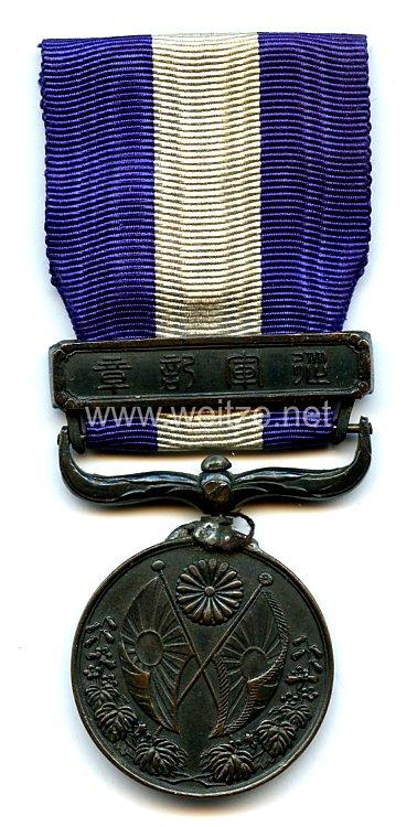 "Japan, Kriegsmedaille 1914/15 ""Tsingtau Medaille"""