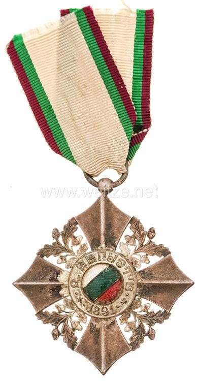 Bulgarien Zivilverdienst-Orden 1944-1946 6. Stufe Silbernes Verdienstkreuz