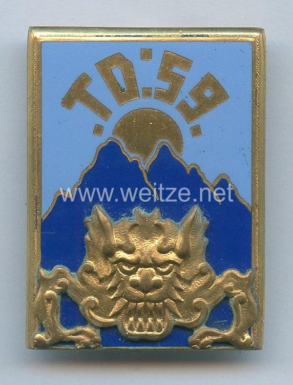 """Frankreich Indochina Verbündete Staaten """"État associér"""", 59. vietnamesischesInfanterie-Bataillon """"Tieu Doan 59"""""""