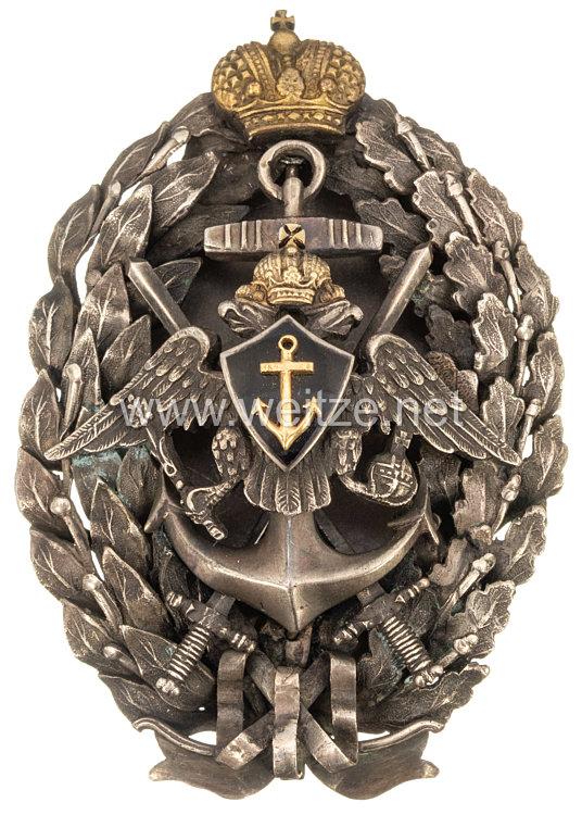 Zaristisches RußlandAbzeichen für Absolventen des Marine Kadetten Kurses