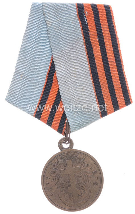 Zaristisches Rußland Medaille für den Russisch-Türkischen Krieg 1877-1878