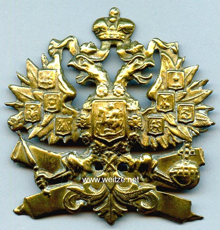 Zaristisches Rußland Mützenadler für Mannschaften Artillerie