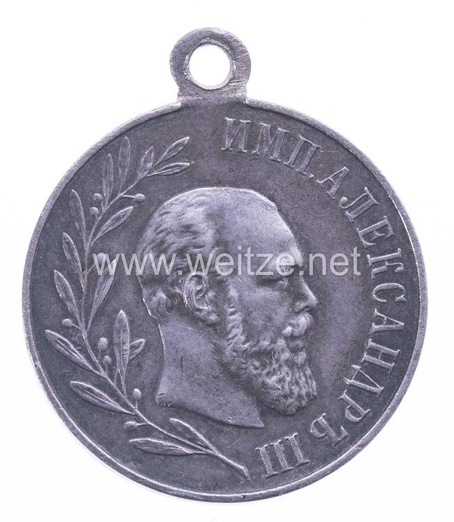 Zaristisches Rußland silberne Erinnerungsmedaille Alexander III. 1881-1894
