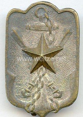 Japan 2. Weltkrieg, Abzeichen für Mitglieder im Verband für ehemalige Soldaten der Kaiserlichen Japanischen Armee (Teikoku Zaiko Gunjin Kai)