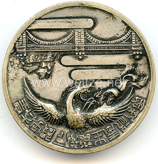 Japan 2. Weltkrieg, Abzeichen