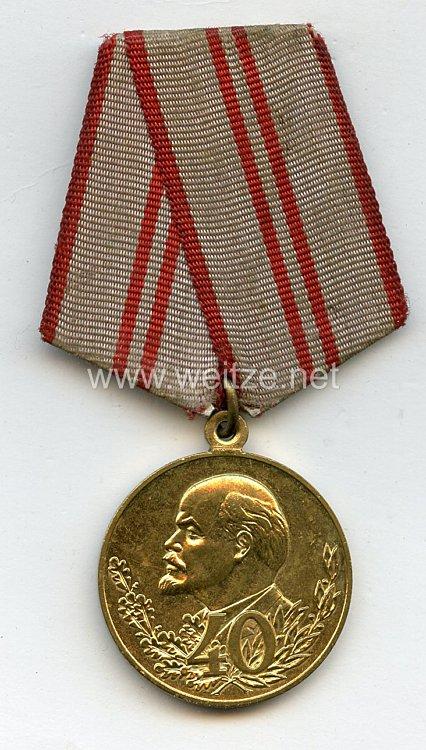 Sowjetunion Jubiläum Medaille: 40 Jahre Sowjet Armee 1918-1958